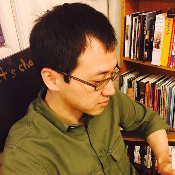 Youhan Fang